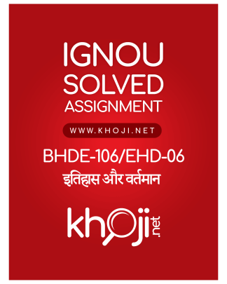 BHDE-106 EHD-06 Solved Assignment 2018-2019