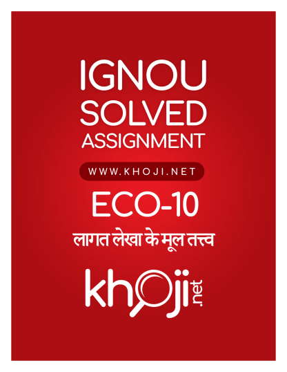 ECO-10 Solved Assignment Hindi Medium IGNOU BCOM