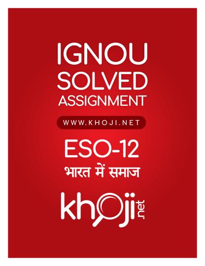 ESO-12 Solved Assignment 2019-2020 Hindi Medium IGNOU BDP