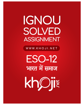 ESO-12 Solved Assignment 2019-2020 Hindi Medium IGNOU BDP
