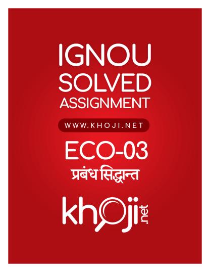 ECO-03 Solved Assignment For IGNOU BCOM Hindi Medium
