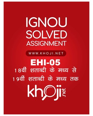 EHI-05 Solved Assignment for IGNOU BDP (BA)