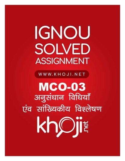 MCO-03 Solved Assignment IGNOU MCOM Hindi Medium