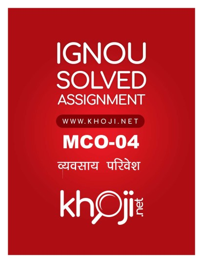 MCO-04 Solved Assignment For IGNOU MCOM Hindi