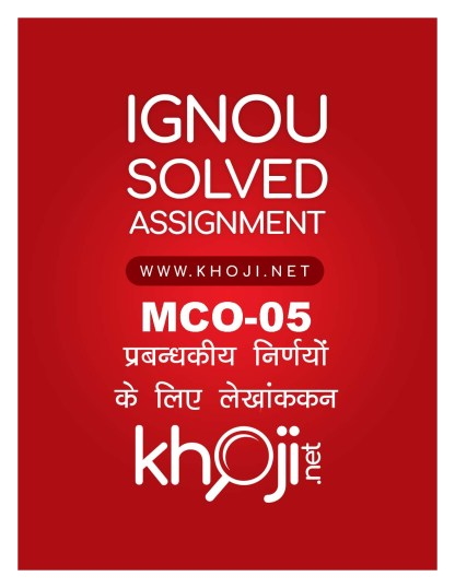 MCO-05 Solved Assignment For IGNOU MCOM Hindi