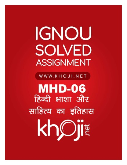 MHD-06 Solved Assignment For IGNOU MA Hindi