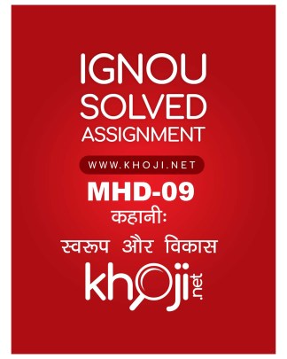 MHD-09 Solved Assignment IGNOU MA Hindi 2019-2020