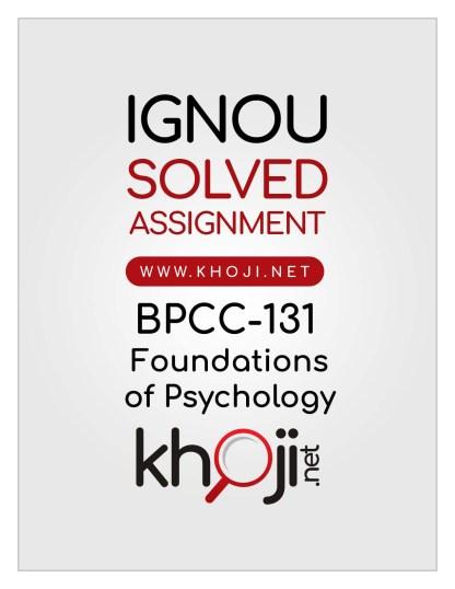 BPCC-131 Solved Assignment English Medium For BAG CBCS