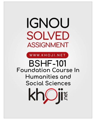 BSHF-101 Solved Assignment English Medium IGNOU BA BDP BCOM BSC
