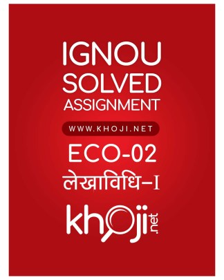 ECO-02 Solved Assignment For IGNOU BCOM Hindi Medium