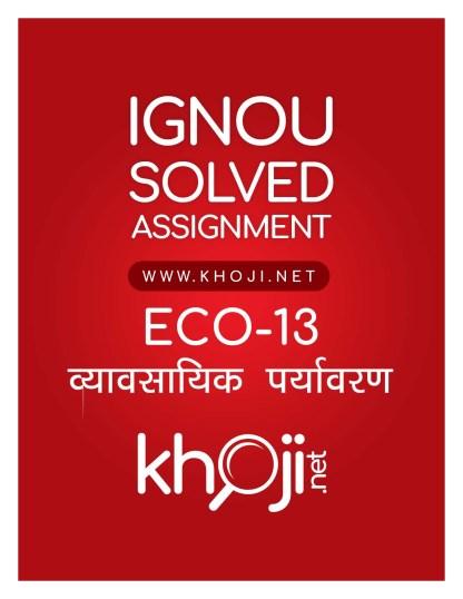 ECO-13 Solved Assignment For IGNOU BCOM Hindi Medium