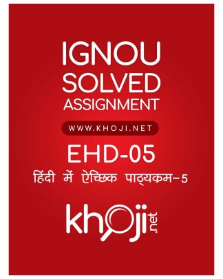 EHD-05 Solved Assignment For IGNOU BDP BA Hindi