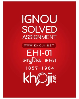 EHI-01 Solved Assignment Hindi Medium For IGNOU BDP BA