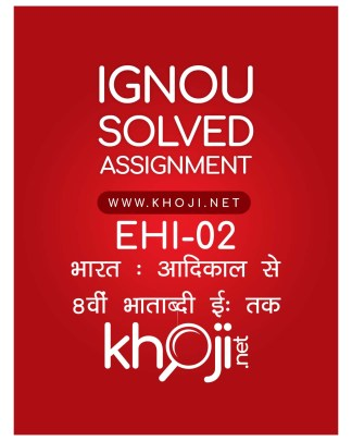 EHI-02 Solved Assignment Hindi Medium For IGNOU BDP BA