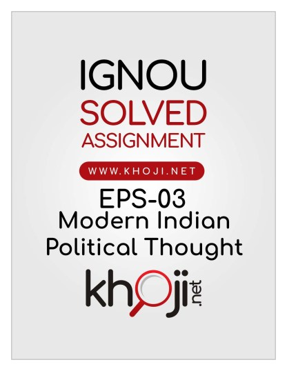 EPS-03 Solved Assignment English Medium For IGNOU BA BDP