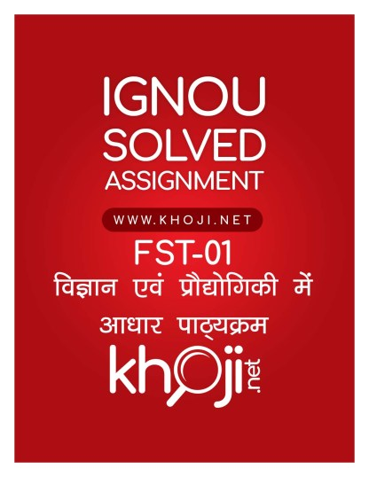FST-01 Solved Assignment Hindi Medium For IGNOU BA BDP BCOM BSC