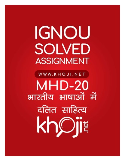 MHD-20 Solved Assignment For IGNOU MA Hindi