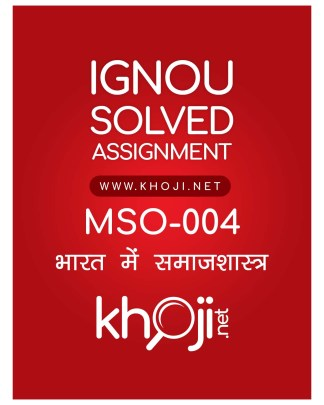 MSO-004 Solved Assignment Hindi Medium For IGNOU MA Sociology