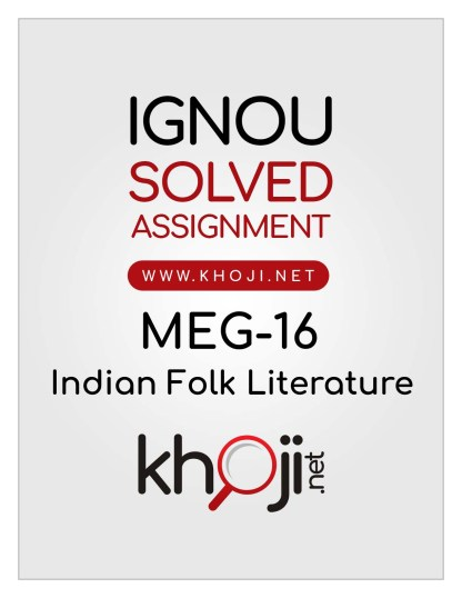 MEG-16 Solved Assignment For IGNOU MA English