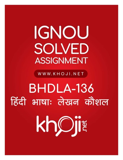 BHDLA-136 Solved Assignment Hindi Medium For IGNOU BAG CBCS