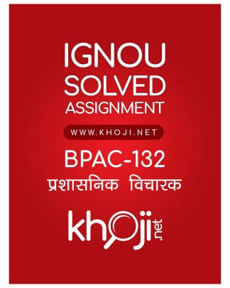 BPAC-132 Solved Assignment Hindi Medium For IGNOU BA CBCS BAG