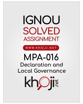 MPA-016 Solved Assignment English Medium For IGNOU MA
