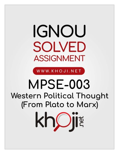 MPSE-003 Solved Assignment English Medium For IGNOU MA Political Science