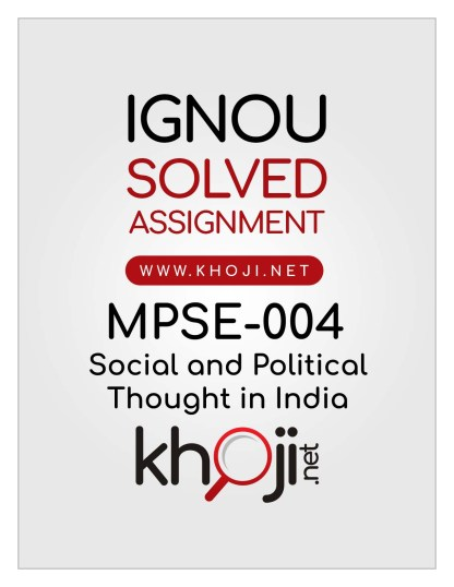 MPSE-004 Solved Assignment English Medium For IGNOU MA Political Science