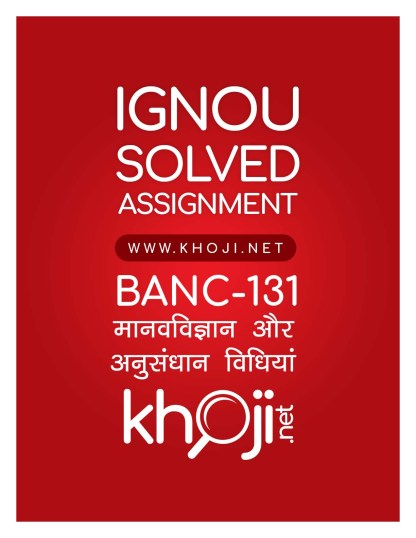 BANC-131 Solved Assignment Hindi Medium For IGNOU BA CBCS BAG-1