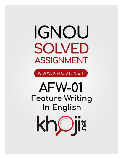 AFW-01 Solved Assignment English Medium For IGNOU BDP
