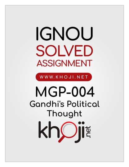 MGP-004 Solved Assignment English Medium IGNOU MA