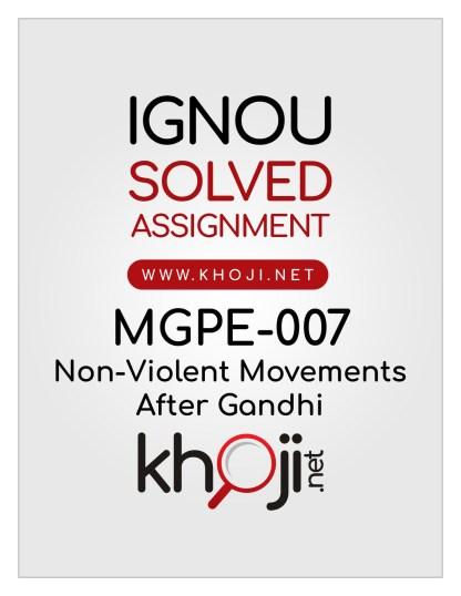 MGPE-007 Solved Assignment English Medium IGNOU MA