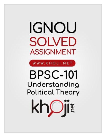 BPSC-101 Solved Assignment English Medium IGNOU BAPSH