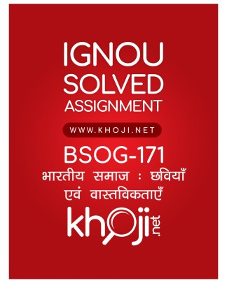 BSOG-171 Solved Assignment In Hindi Medium For IGNOU BAG CBCS