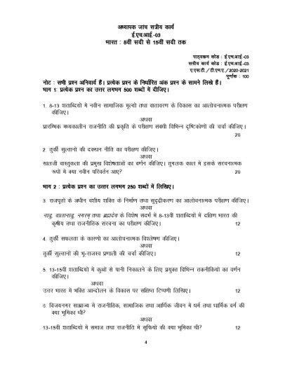 EHI-03 Hindi Medium Assignment Questions 2020-2021 P-1