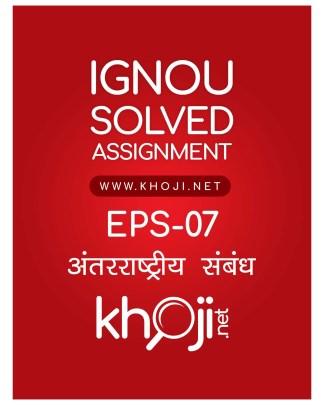 EPS-07-Solved-Assignment-Hindi-Medium-IGNOU-BDP