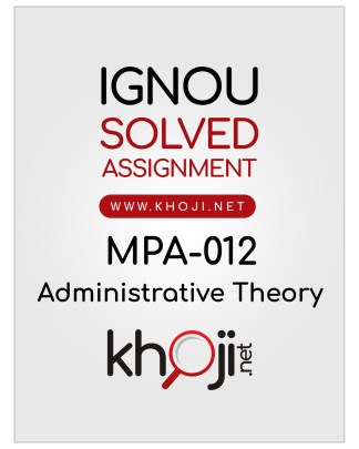 MPA-012 Solved Assignment English Medium IGNOU MA Public Administration