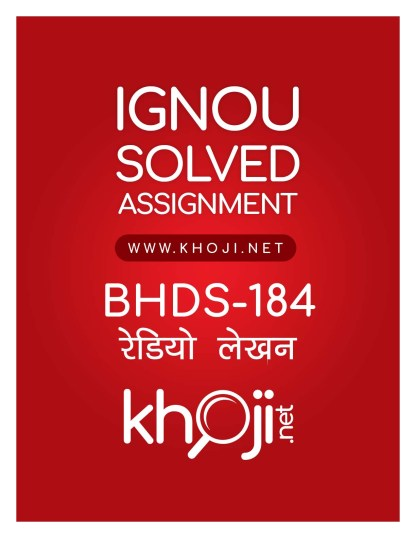 BHDS-184 Solved Assignment In Hindi Medium IGNOU