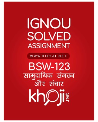 BSW-123 Solved Assignment Hindi Medium IGNOU BSWG