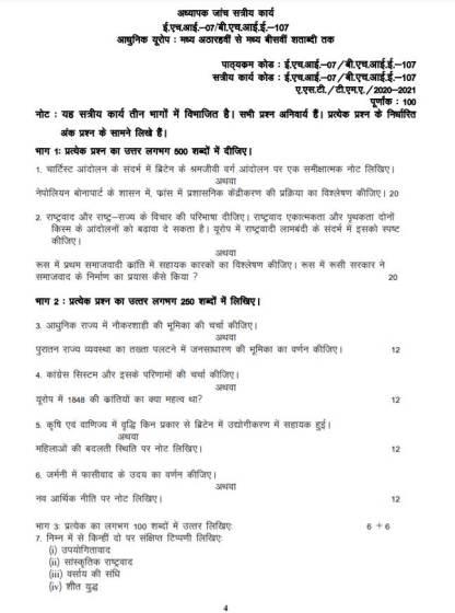 EHI-07 BHIE-107 Hindi Medium Assignment Questions 2020-2021