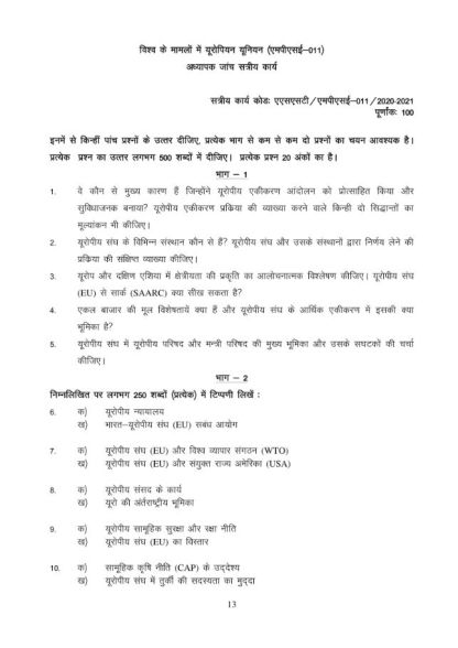 MPSE-011 Assignment Questions 2020-2021 In Hindi