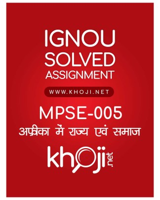 MPSE-005 Solved Assignment IGNOU MA Political Science Hindi