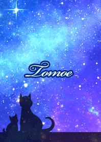 ともえ用★星空と猫シルエット