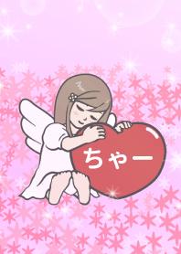 ハートと天使『ちゃー』