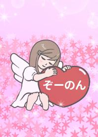 ハートと天使『ぞーのん』