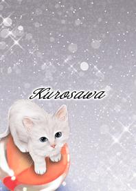 くろさわ専用 白猫とビー玉
