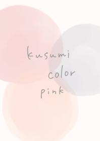 シンプルくすみカラー(ピンク)
