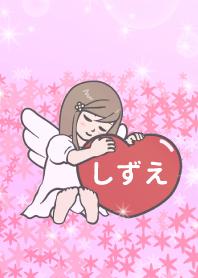 ハートと天使『しずえ』