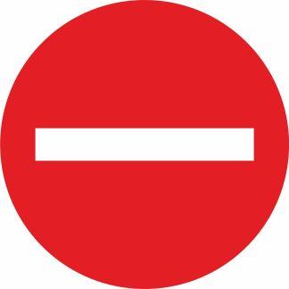 Стикер влизането забранено 15 х 15 см
