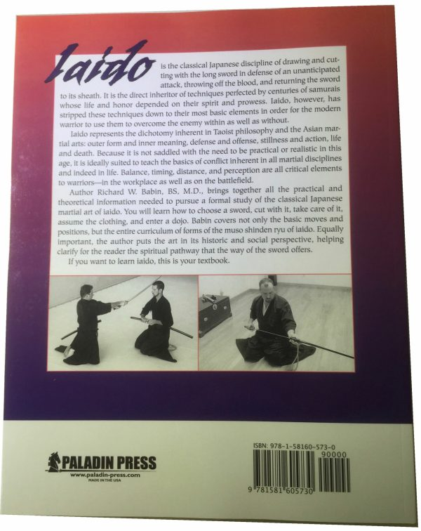 Iaido Sword-239